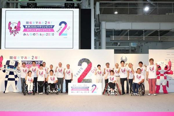 29 AOUT 2018 TOKYO FETE LES JEUX PARALYMPIQUES A 2 ANS DE LEUR OUVERTURE  20180810
