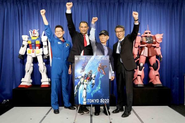 LE SATELLITE TOKYO 2020 SUR LA TERRE PENDANT LES JEUX 20190510