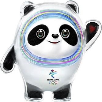LANCEMENT OFFICIEL DE LA MASCOTTE OLYMPIQUE DE PEKIN 2022 Bing_d10