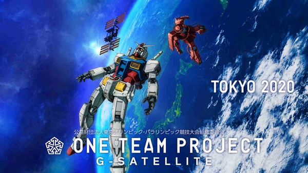 LE SATELLITE TOKYO 2020 SUR LA TERRE PENDANT LES JEUX Gundam11