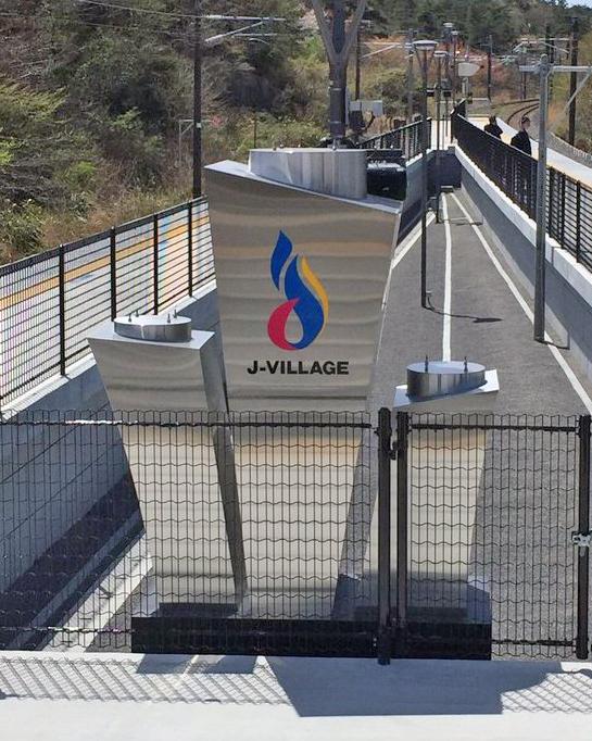 CALENDRIER DU PARCOURS DE LA FLAMME OLYMPIQUE 2020 J-vill10