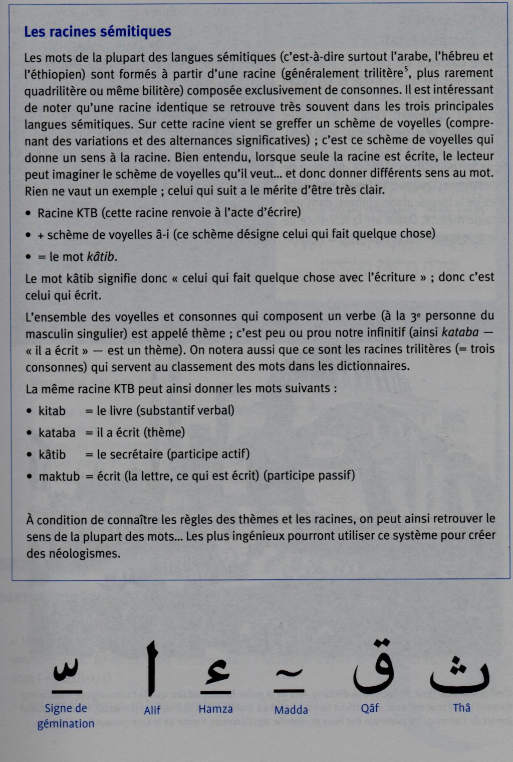 Comprendre l'islam, mots clès - Page 5 04_05_13