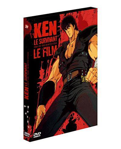 Aprés Saint Seiya..... Hokuto no Ken ! - Page 4 33844410