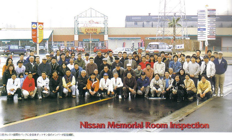 Zama - Musée Nissan - Nissan12