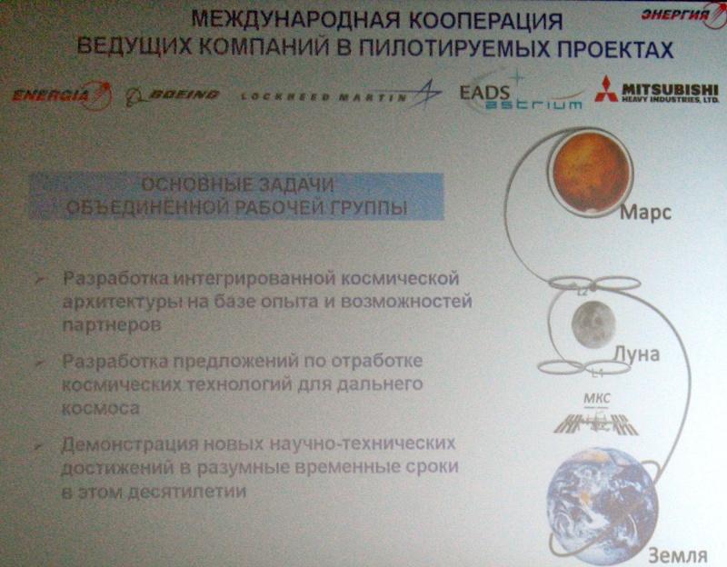 Une fusée russe lourde pour le PTS, Vostochny et la lune - Page 2 0_8add10