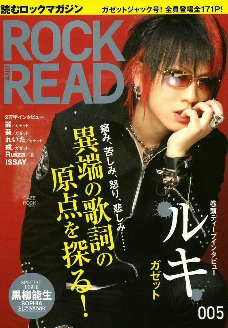 [photo] Ruki The_ga20