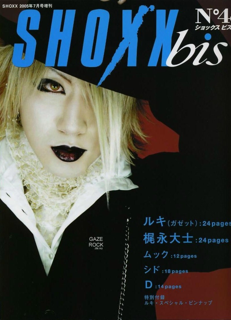 [photo] Ruki The_ga21
