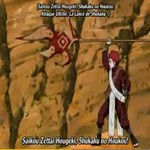 Technique gaara Gaara_11