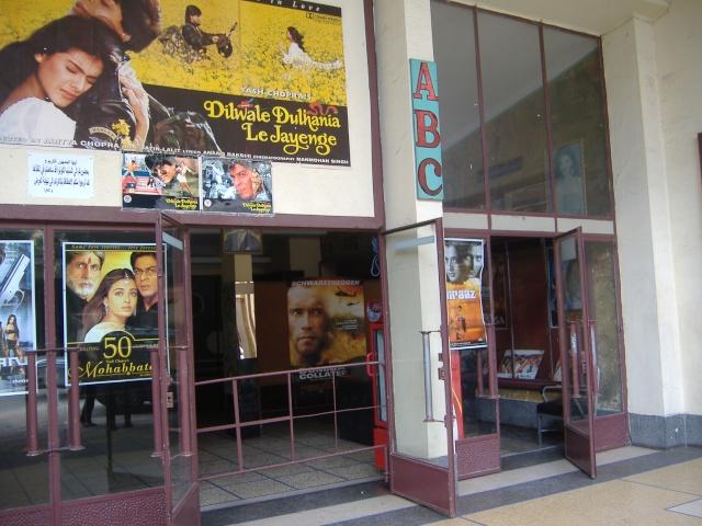 Meknès, la ville Nouvelle 1 Cinema28