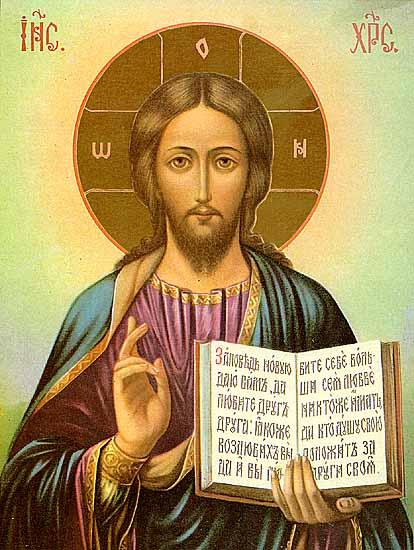 Je suis doux et humble de cœur (vidéo) Jesus_10