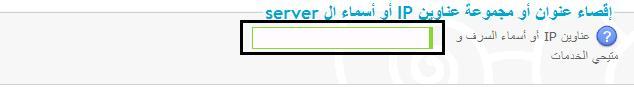 الحذف عن طريق الايبى Untitl54