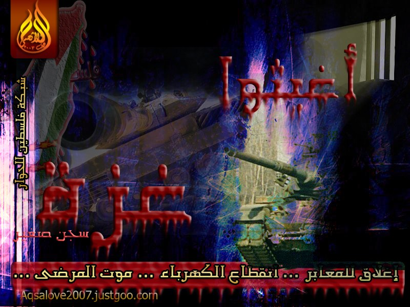 غزة الصور تتكلم Rgd45111