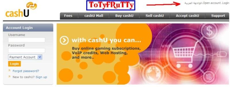 كيفية الإشتراك بخدمة الكاش يو Cash u 10dz8u10