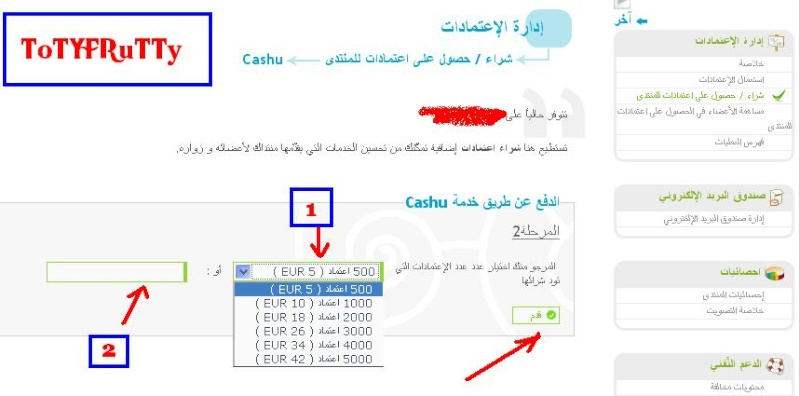 كيفية الإشتراك بخدمة الكاش يو Cash u 2d9o6810