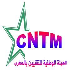 قسم مستجدات وعروض مناصب الشغل Logo_o10