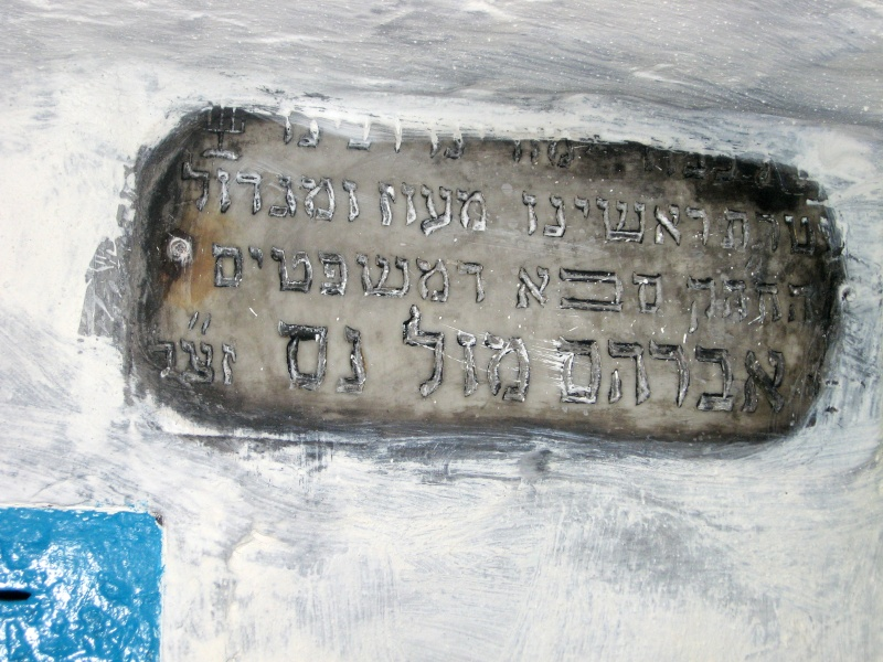 REBBI BRAHAM MOUL NISS A AZEMMOUR Img_0611