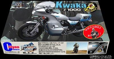 MOTOS DE MAD MAX Ex99910