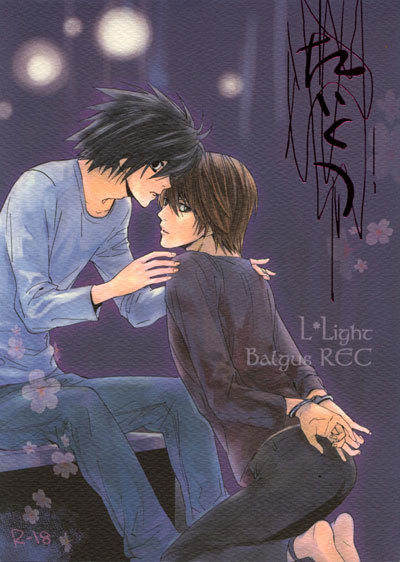 death note 0010