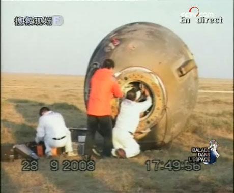 [Shenzhou 7] retour sur Terre - Page 3 Sh7h10