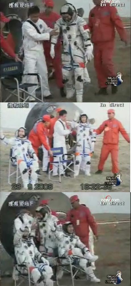 [Shenzhou 7] retour sur Terre - Page 4 Sh7k10