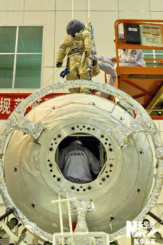 [Shenzhou 7] La mission Temp212