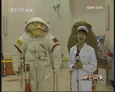 [Shenzhou 7] La mission Temp310