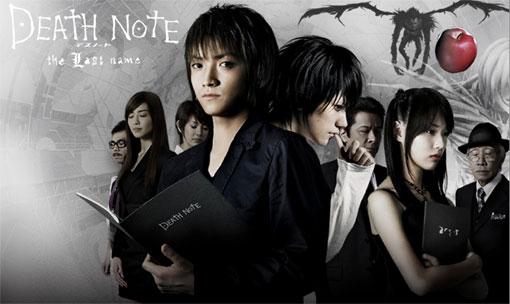 Death Note Deathn11