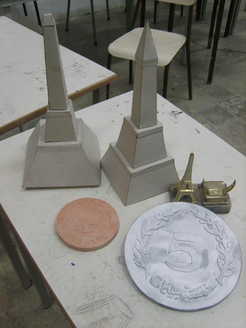 النموذج - السنوات الأولى 2007-2008 (isamk) Maquet12