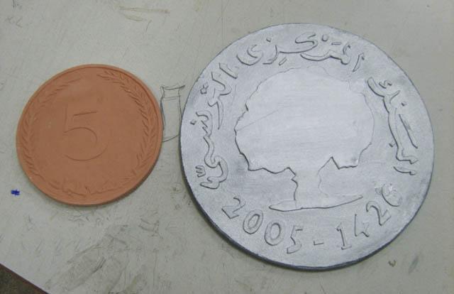 النموذج - السنوات الأولى 2007-2008 (isamk) Maquet13