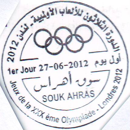 N°:07 XXXème Olympiade Londres 2012 Image057