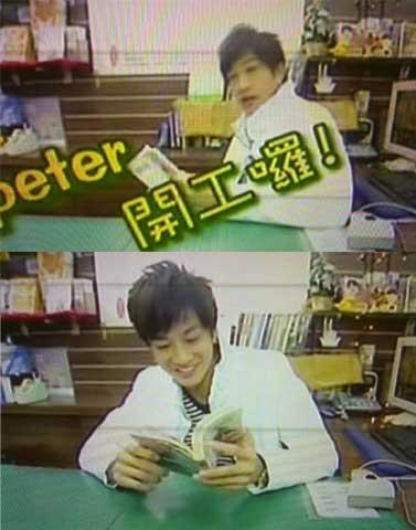 14 Feb '08 Peter in 'Manhua' Shop 08021410