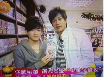 14 Feb '08 Peter in 'Manhua' Shop 08021411
