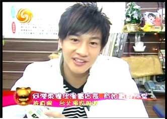 14 Feb '08 Peter in 'Manhua' Shop Manhua12