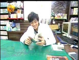 14 Feb '08 Peter in 'Manhua' Shop Manhua14
