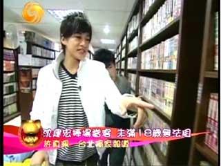 14 Feb '08 Peter in 'Manhua' Shop Manhua15