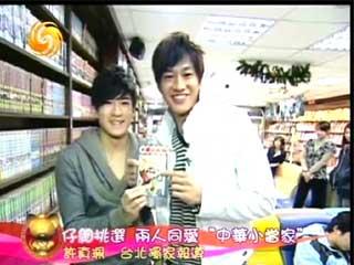14 Feb '08 Peter in 'Manhua' Shop Manhua17