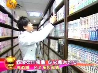 14 Feb '08 Peter in 'Manhua' Shop Manhua18