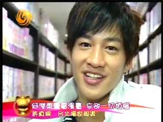 14 Feb '08 Peter in 'Manhua' Shop Manhua20