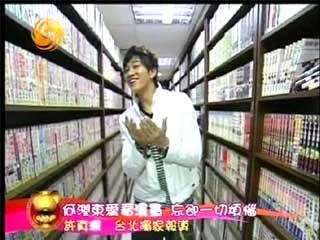 14 Feb '08 Peter in 'Manhua' Shop Manhua21