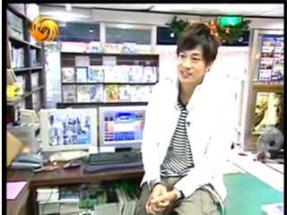 14 Feb '08 Peter in 'Manhua' Shop Manhua23