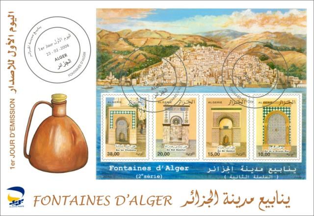Emission N° 3 /2008 Fontaines d'Alger Env1_c11