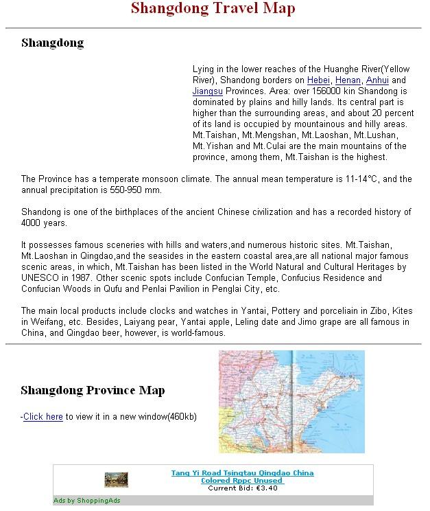Services de cartographie en ligne : lequel choisir ? - Page 6 Captur58