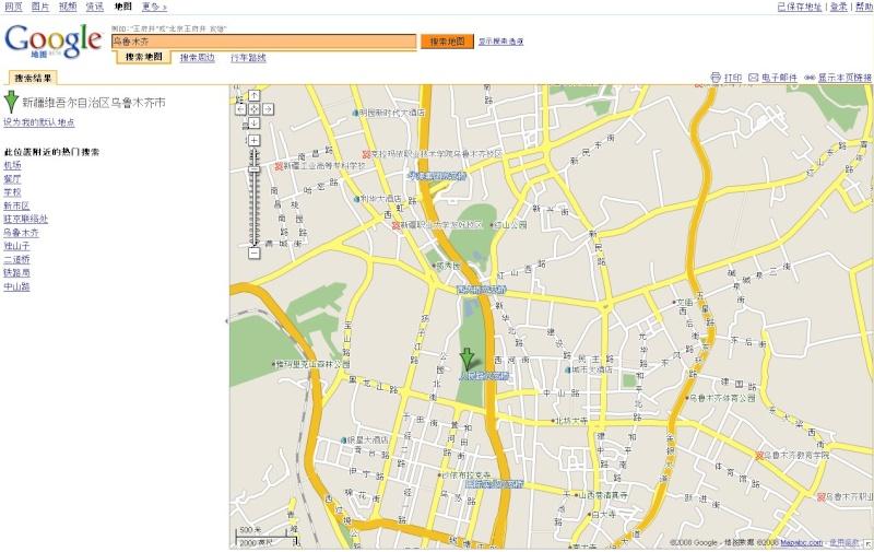 Services de cartographie en ligne : lequel choisir ? - Page 6 Captur60