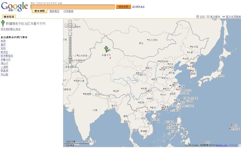 Services de cartographie en ligne : lequel choisir ? - Page 6 Captur61