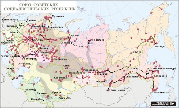 Bagnes et Camps d'internement / déportation découverts avec Google Earth - Page 2 Gulag10
