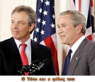 Σταματήστε τον Tony Blair από την προεδρία της ΕΕ Tony-b10