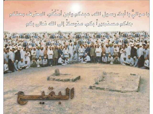 Ziarat Karain 210