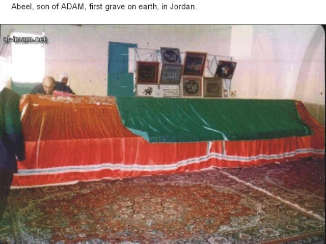 Ziarat Karain Abeel11
