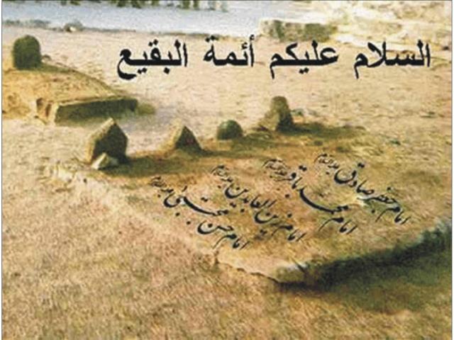 Ziarat Karain Aima-k10