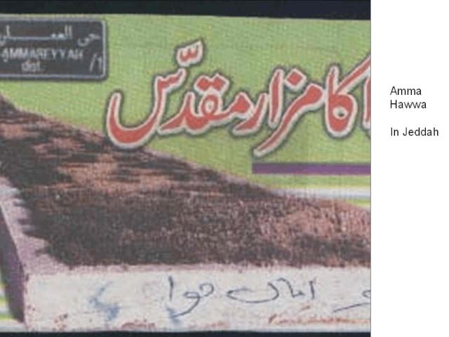 Ziarat Karain Amma-h10